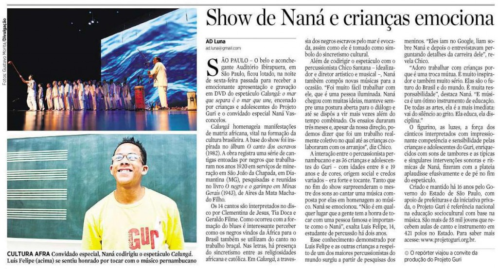 jornal do comrcio - 16.07.2012