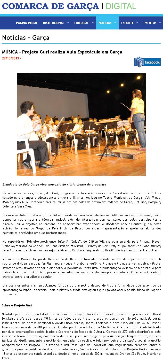 comarcadegarca