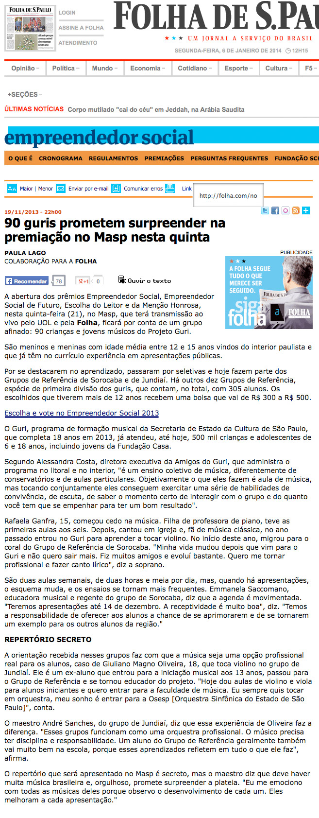 folha_empreendedor