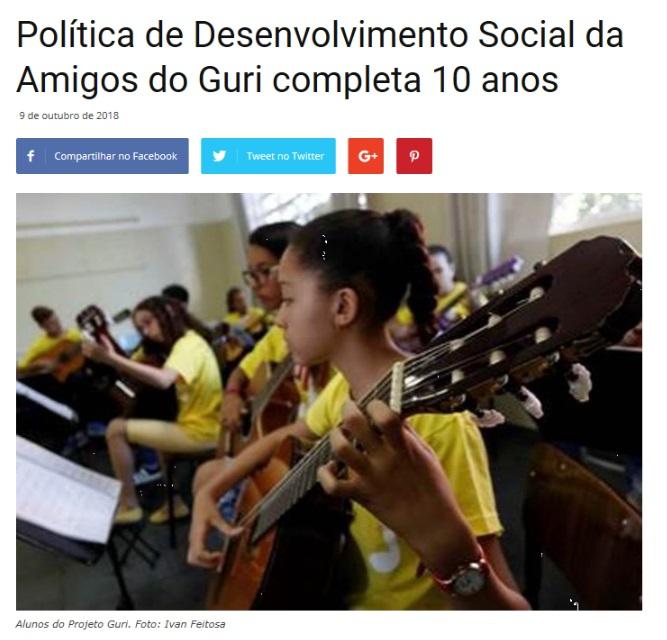 Política de DS